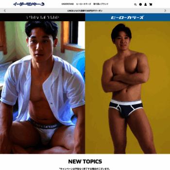 Easymonkey.jp thumbnail