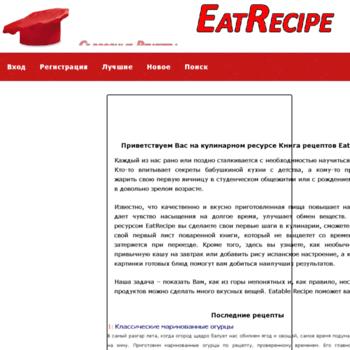Eatrecipe.ru thumbnail