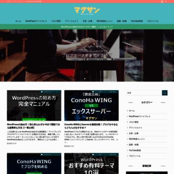 Ebloger.net thumbnail