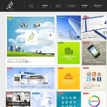 Eca.co.jp thumbnail