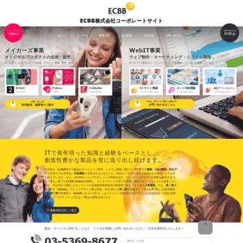 Ecbb.co.jp thumbnail