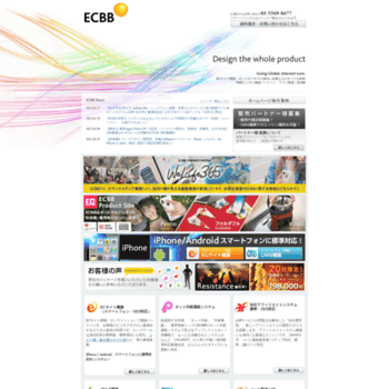 Ecbb.jp thumbnail