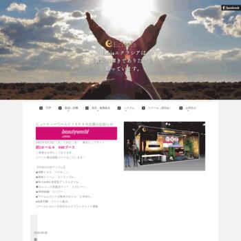 Eclasia.jp thumbnail