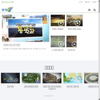 Eco-tv.co.kr thumbnail