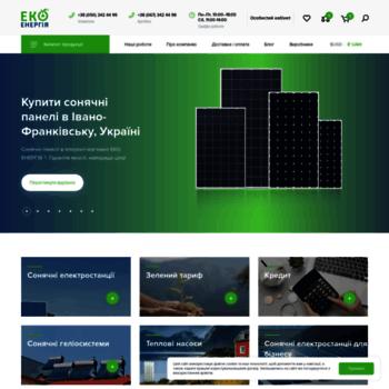 Веб сайт ecoenerhiia.ua
