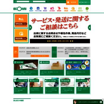 Ecohai.co.jp thumbnail