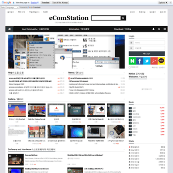 Ecomstation.co.kr thumbnail