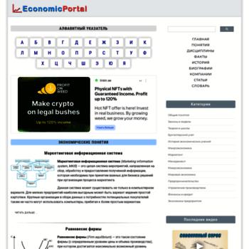 Economicportal.ru thumbnail