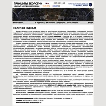 Ecopri.ru thumbnail