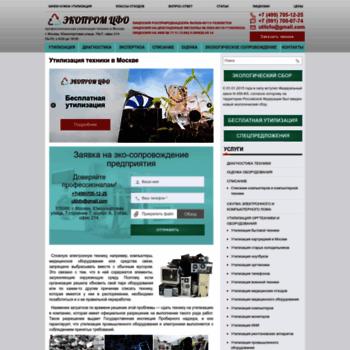 Ecopromcfo.ru thumbnail