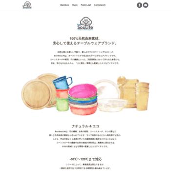 Ecosoulife.jp thumbnail