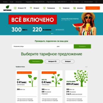 Ecotelecom.ru thumbnail