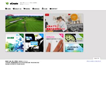 Ecreate.co.jp thumbnail