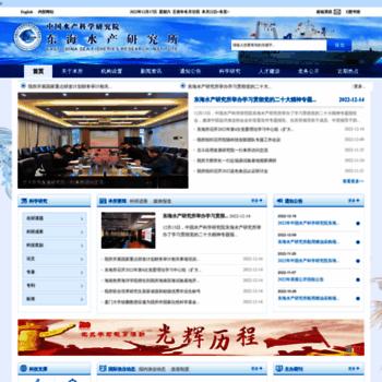 Ecsf.ac.cn thumbnail
