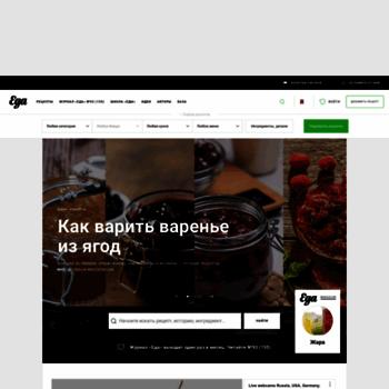 Eda.ru thumbnail