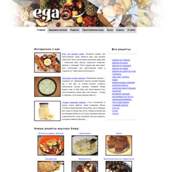 Eda5.ru thumbnail
