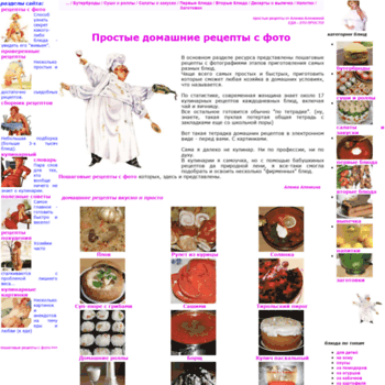 Веб сайт edaetoprosto.ru
