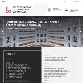 Edolymp.ru thumbnail