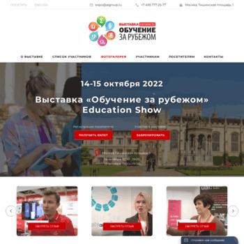 Educationshow.ru thumbnail