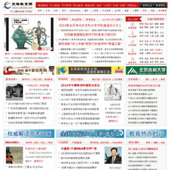 Educhn.net thumbnail