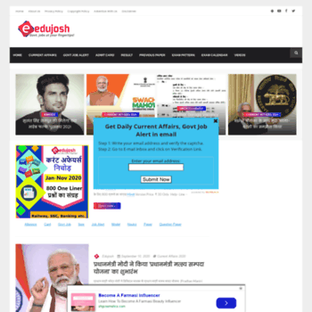 edujosh com at WI  Edujosh - Sarkari Naukri, Results, Exam