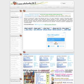 Edulanka.com thumbnail