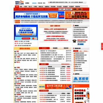Edulife.com.cn thumbnail