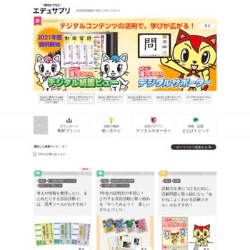 Edusup.jp thumbnail