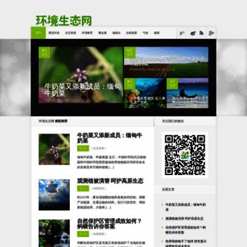 Eedu.org.cn thumbnail