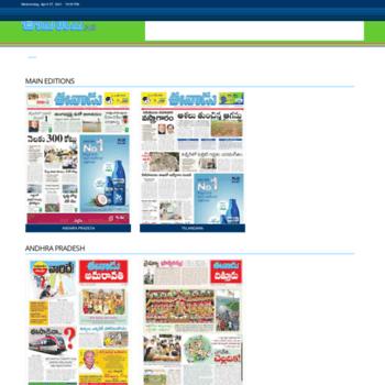 eenadu epapr in at WI  EENADU Online Edition - Telugu news paper