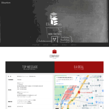 Efourtion.jp thumbnail