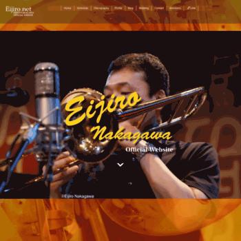 Eijiro.net thumbnail