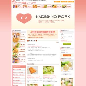 Eishinfoods.jp thumbnail