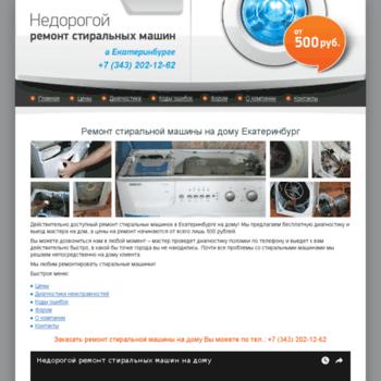 Ekat-master.ru thumbnail