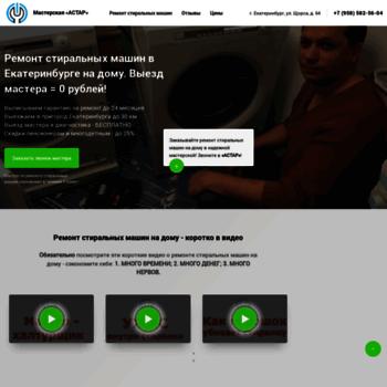 Ekaterinburgmaster.ru thumbnail