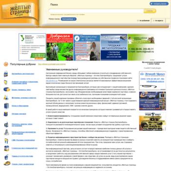 Веб сайт ekb.allinform.su