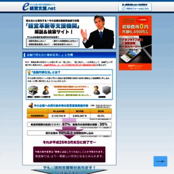 Ekeiei.jp thumbnail