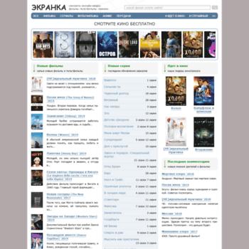 Ekranka.org thumbnail