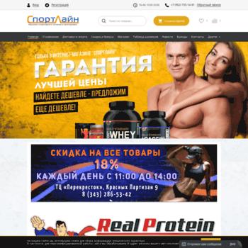 Ekt-sportline.ru thumbnail