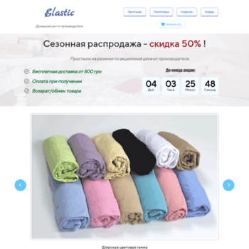 Elastic.com.ua thumbnail
