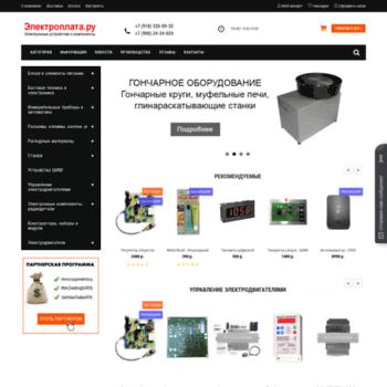 Elektroplata.ru thumbnail
