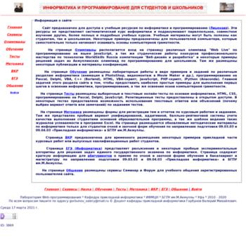 Elismod.ru thumbnail