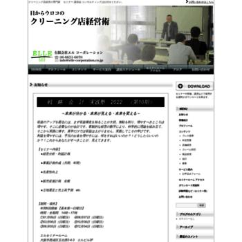 Elle-corporation.co.jp thumbnail