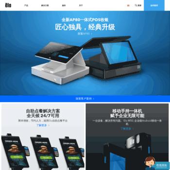 Elotouch.com.cn thumbnail