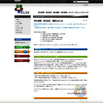 Elss.co.jp thumbnail