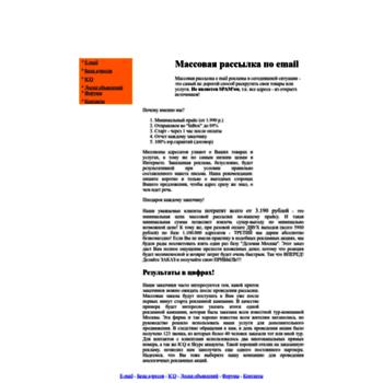 Email-reklama.ru thumbnail