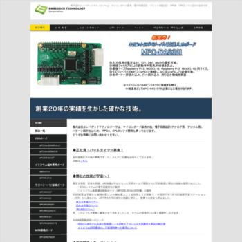 Emb-tech.co.jp thumbnail