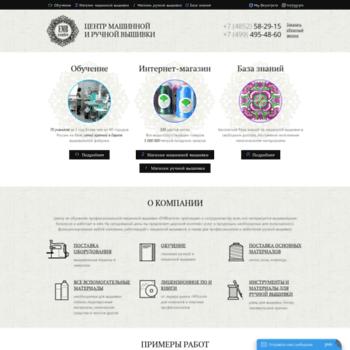 Embcentre.ru thumbnail