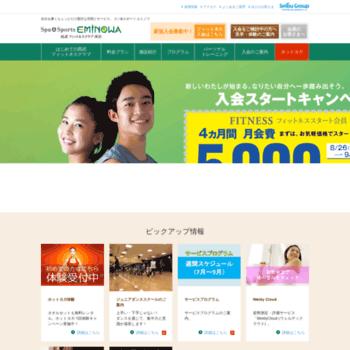Eminowa-tokorozawa.jp thumbnail