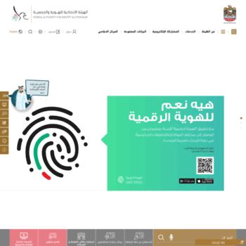 Emiratesid.ae thumbnail
